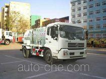 Qingzhuan self-loading garbage truck QDZ5162ZZZEJ