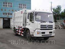 Qingzhuan garbage compactor truck QDZ5165ZYSEJ