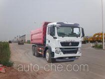Qingzhuan dump garbage truck QDZ5250ZLJZHT5G36