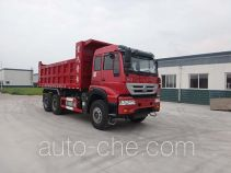 Qingzhuan dump garbage truck QDZ5250ZLJZJ38E1