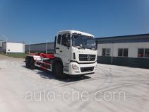 Qingzhuan detachable body garbage truck QDZ5250ZXXETE
