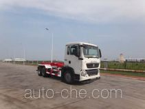 Qingzhuan detachable body garbage truck QDZ5250ZXXZHT5G
