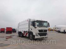 Qingzhuan garbage compactor truck QDZ5250ZYSZHT5G