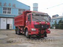 Qingzhuan snow remover truck QDZ5251TCXZH