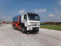 Qingzhuan snow remover truck QDZ5251TCXZHE1L