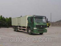 Qingzhuan box van truck QDZ5251XXYZH