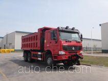 Qingzhuan snow remover truck QDZ5252TCXZH
