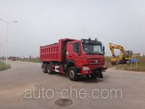 Qingzhuan snow remover truck QDZ5252TCXZHE1