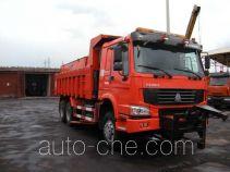 Qingzhuan snow remover truck QDZ5253TCXZH