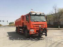 Qingzhuan snow remover truck QDZ5253TCXZHE1