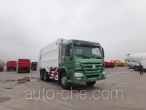 Qingzhuan garbage compactor truck QDZ5253ZYSZH