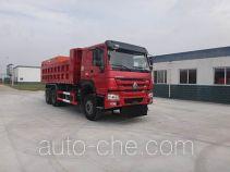 Qingzhuan snow remover truck QDZ5254TCXZHE1