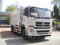 Qingzhuan garbage compactor truck QDZ5254ZYSET