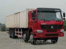 Qingzhuan box van truck QDZ5312XXYZH