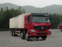 Qingzhuan box van truck QDZ5311XXYZH