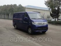 Sinotruk Huawin maintenance vehicle SGZ5020XJXSC5