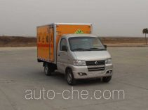 Sinotruk Huawin flammable gas transport van truck SGZ5028XRQ4