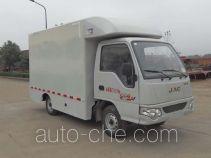 Sinotruk Huawin mobile shop SGZ5028XSHJH4
