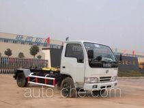 Sinotruk Huawin detachable body garbage truck SGZ5050ZKX
