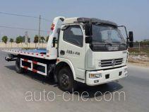Sinotruk Huawin wrecker SGZ5080TQZ4