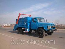 Sinotruk Huawin skip loader truck SGZ5091BZL