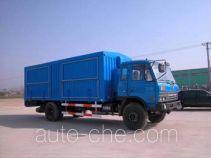 Sinotruk Huawin engineering works vehicle SGZ5110XGC