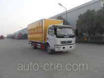 Sinotruk Huawin explosives transport truck SGZ5118XQYDFA4