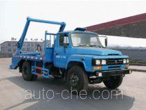 Sinotruk Huawin skip loader truck SGZ5120ZBSEQ3