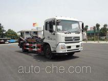 Sinotruk Huawin tank transport truck SGZ5161ZBGD4BX5
