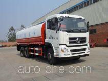 Sinotruk Huawin mobile heating accumulation/regeneration plant SGZ5240TXND4A11