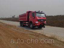Sinotruk Huawin snow remover truck SGZ5250TCXZZ4