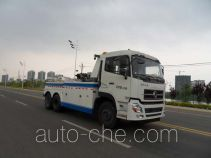 Sinotruk Huawin wrecker SGZ5250TQZDFL4A11