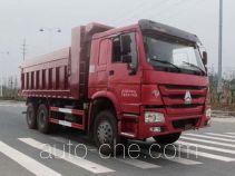 Wuyue dump garbage truck TAZ5254ZLJB