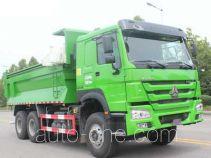 Wuyue dump garbage truck TAZ5255ZLJC