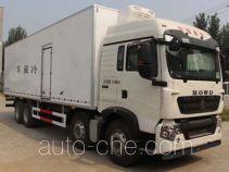 Luzhu Anju refrigerated truck ZJX5317XLCD