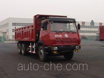 Lushen Auto dump truck ZLS3250SX1