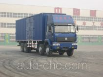 Lushen Auto box van truck ZLS5310XXYZ2