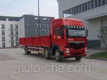 Homan cargo truck ZZ1208KC0EB0