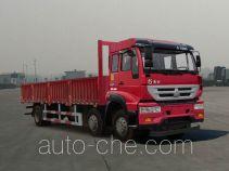 Huanghe cargo truck ZZ1254G42C6D1