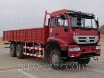 Huanghe cargo truck ZZ1254K4046C1