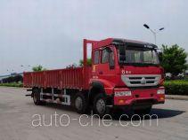 Huanghe cargo truck ZZ1254K42C6C1