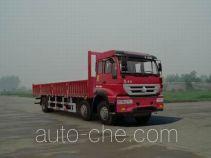 Huanghe cargo truck ZZ1254K48C6C1