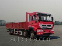 Huanghe cargo truck ZZ1254K48C6D1