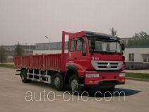 Huanghe cargo truck ZZ1254K56C6C1