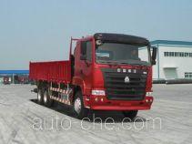 Sinotruk Hania cargo truck ZZ1255N5245A