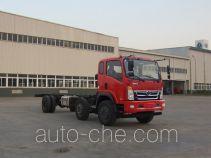 Homan dump truck chassis ZZ3258GC0EB0