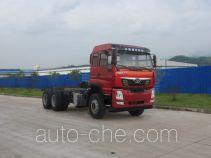 Homan dump truck chassis ZZ3258M40DB0