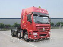 Sinotruk Howo dangerous goods transport tractor unit ZZ4257N25C7D1W