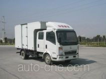 Sinotruk Howo box van truck ZZ5047XXYD3413D545