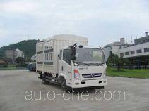 Homan stake truck ZZ5048CCYD17DB1